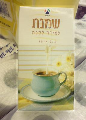 coffe cream web