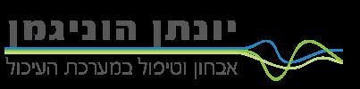 logo_yonatan